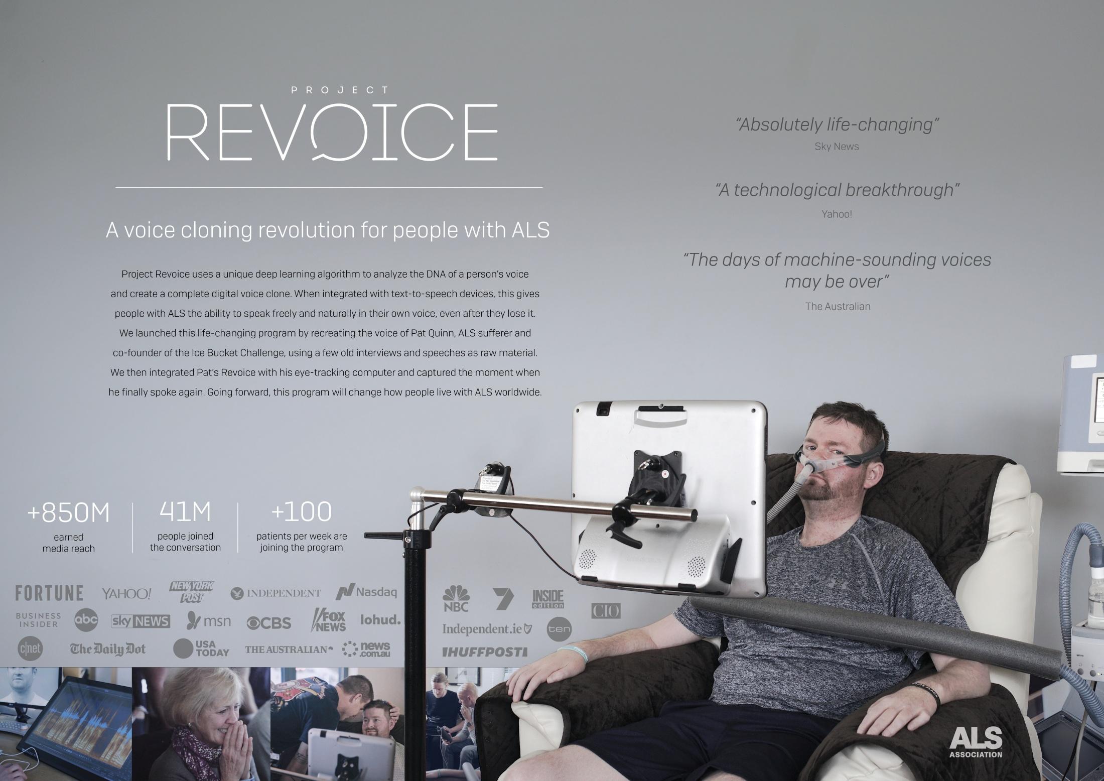 Revoice QODE